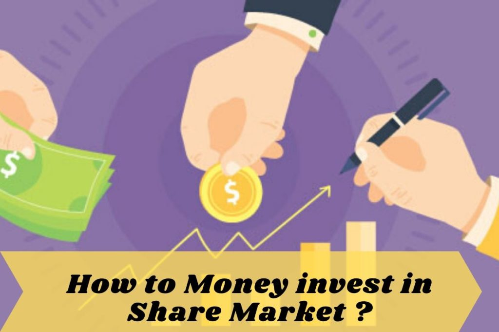 How to Money invest in Share Market ?