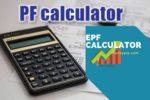 EPF Calculator