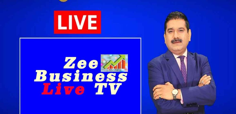 Zee Business Live TV