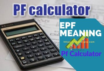 EPF Meaning