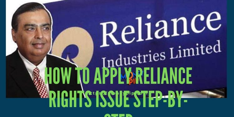 How to Apply Reliance Rights Issue Step-by-Step