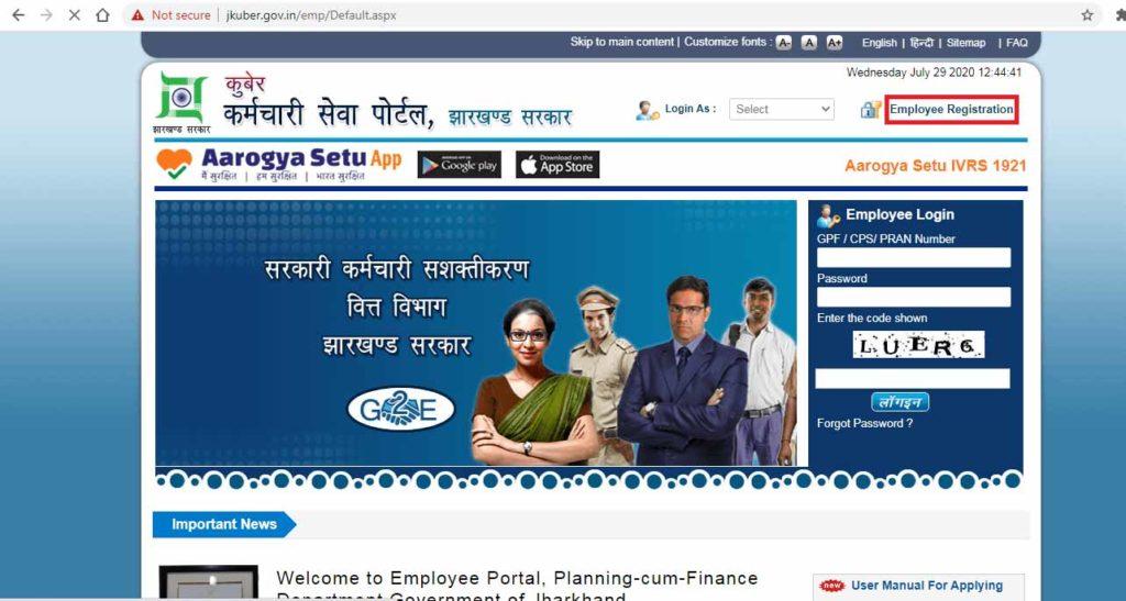 Jharkhand Employee Registration