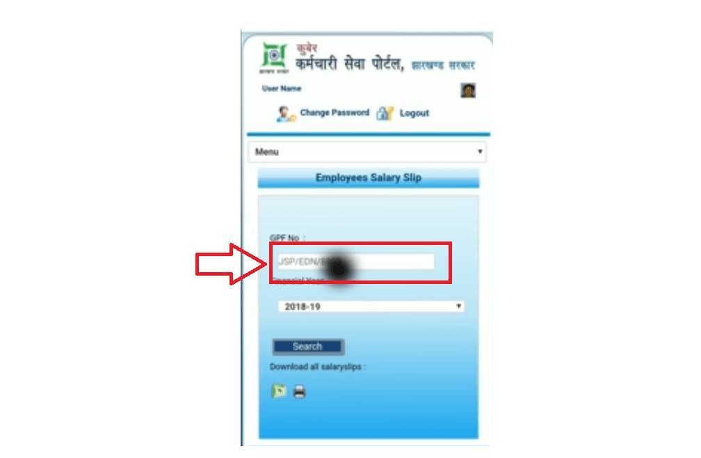 Jharkhand Employee Salary Slip