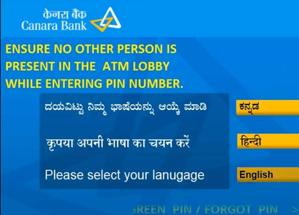 Aadhaar linkage through Canara Bank ATM