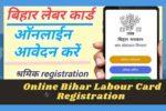 Bihar Labour Card Registration