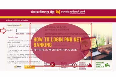 HOW TO LOGIN PNB NET BANKING