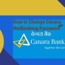 How to Change Canara NetBanking Password