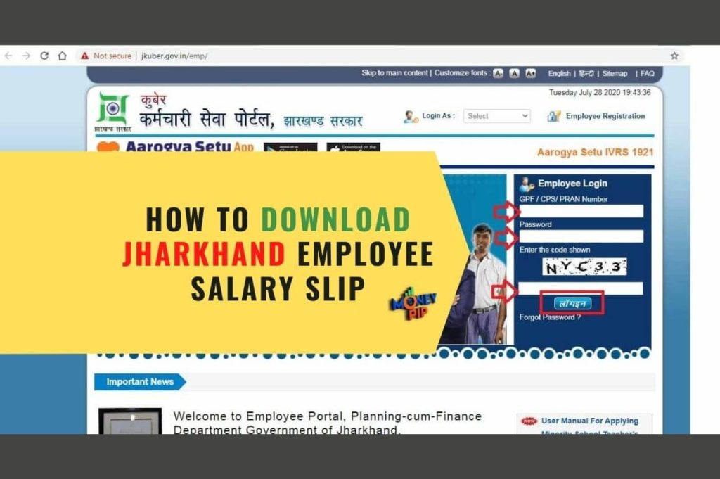 How to Download Jharkhand Employee Salary Slip