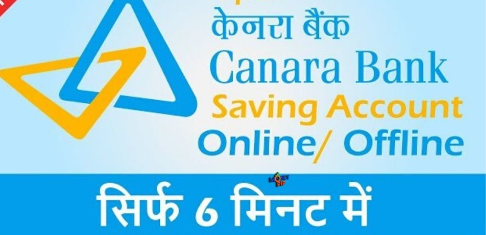 CANARA BANK ACCOUNT OPENING ONLINE PROCESS