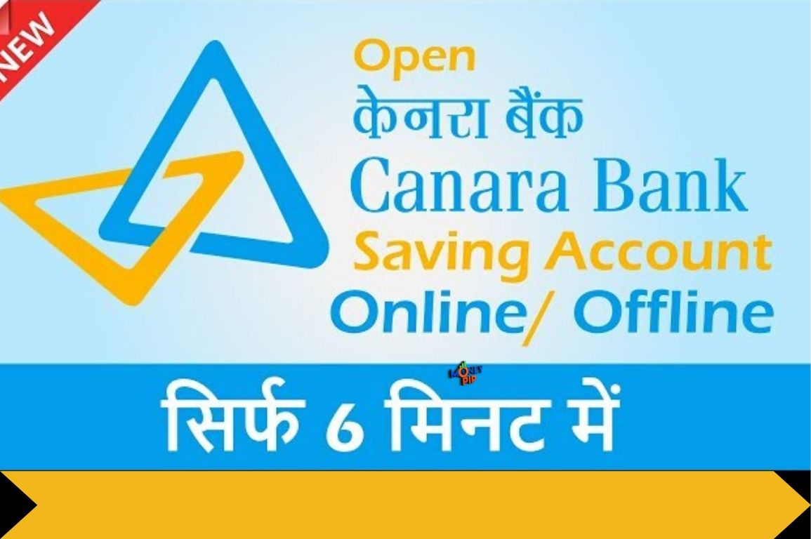 CANARA BANK ACCOUNT OPENING ONLINE PROCESS