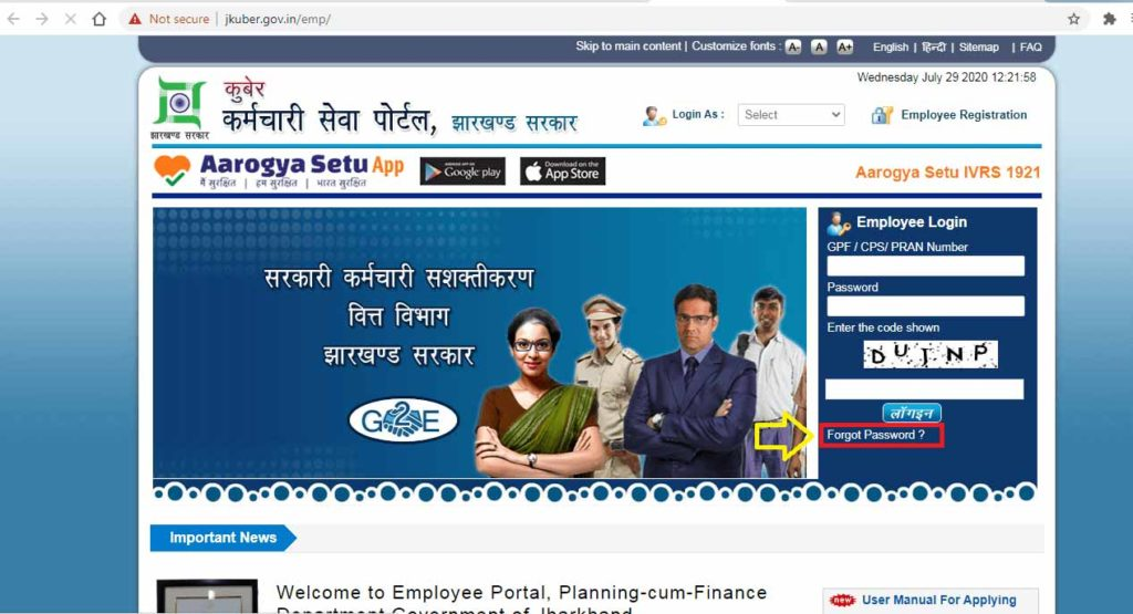 Jharkhand Employee Password Change