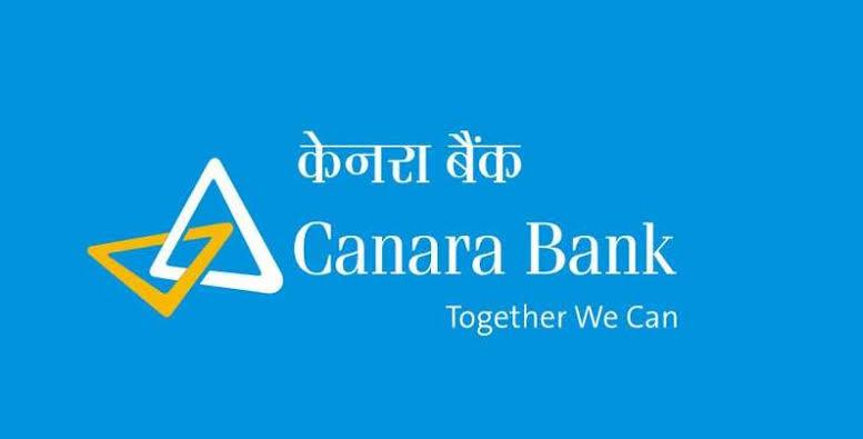 Name Change In Canara Bank Account