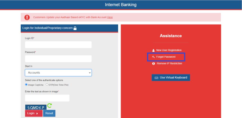IOB Net Banking password reset Online