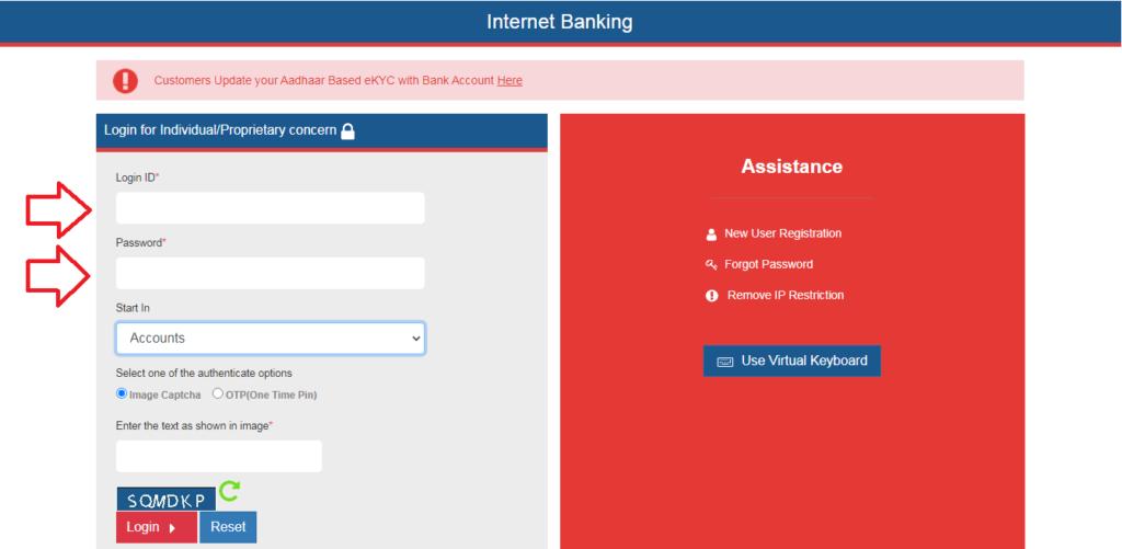 IOB NetBanking Login