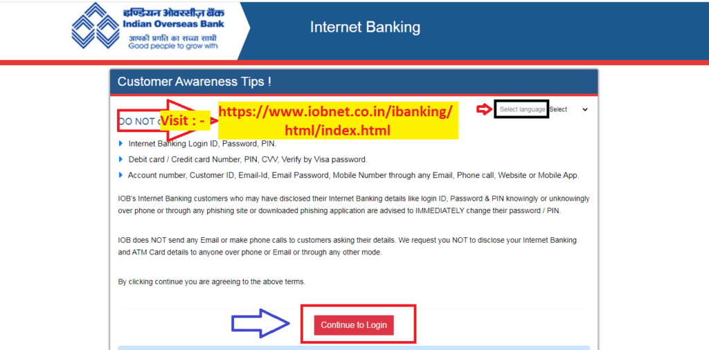 hsbc net banking login through device