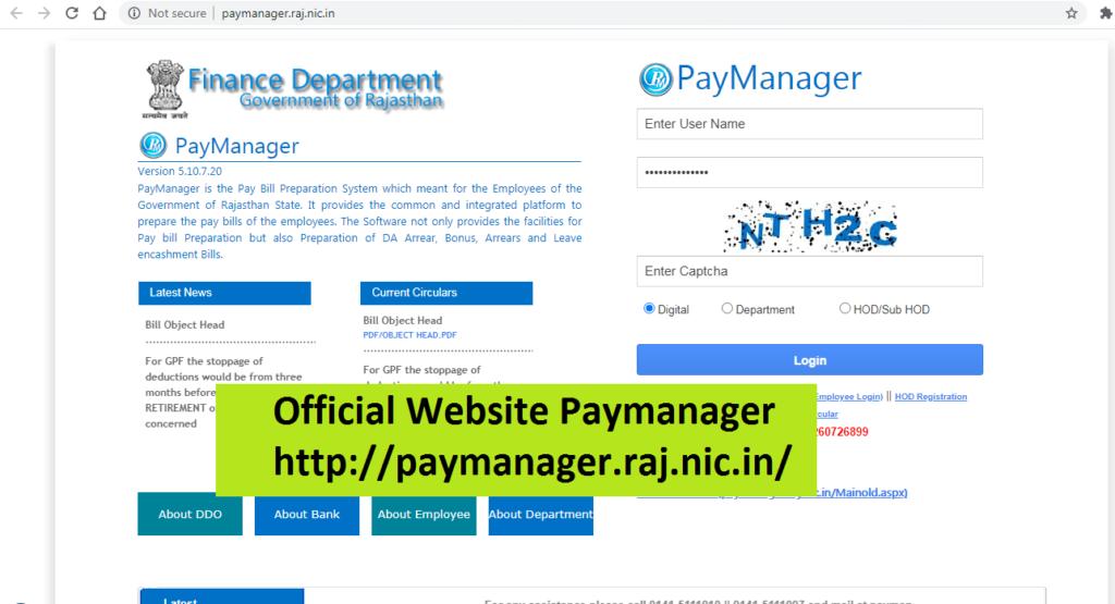 Download Rajasthan Employee Salary Slip