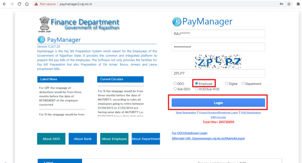 How To Login in Paymanger