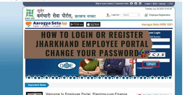 How to Login or Register Jharkhand Employee Portal Change Your Password