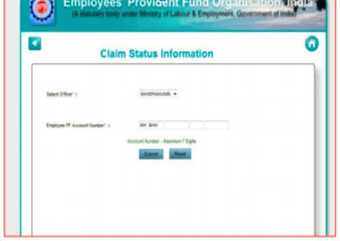 EPF Claim Status Check