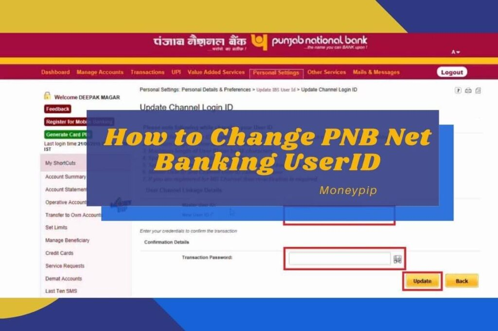 How to Change PNB Net Banking UserID