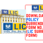 Lic Surrender Form