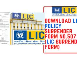 Lic Surrender Form