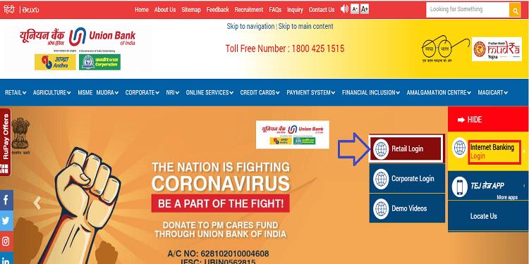 Andhra Bank Netbanking Register 1