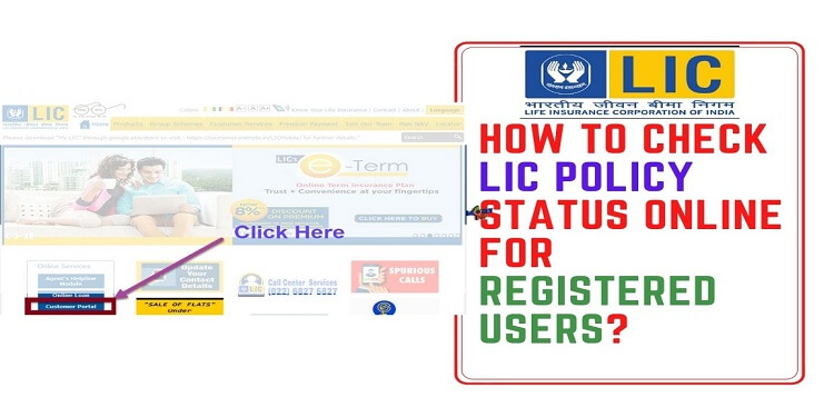 How to Check LIC Policy Status Online for Registered Users?