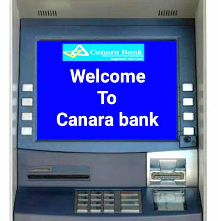 Canara Bank ATM