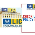 Check LIC Policy Status