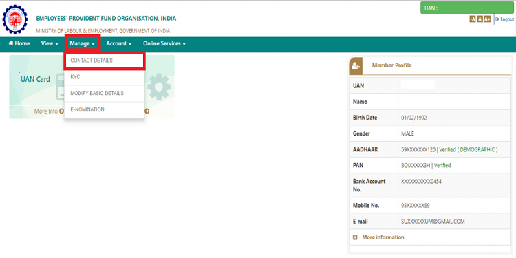 How to Change Mobile Number in EPF Account Online2