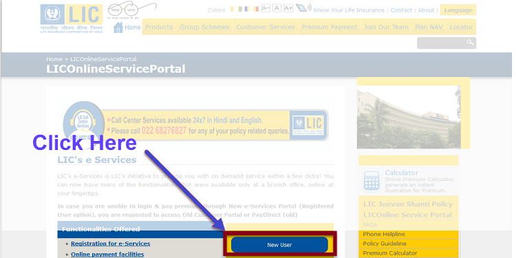 How to Check Lic Policy Status 2