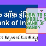How to Register Mobile Number in Bank of India Bank