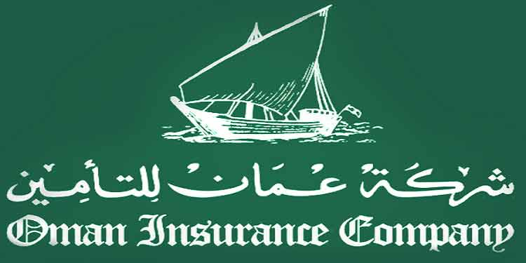 How to fill Oman Insurance Claim Form