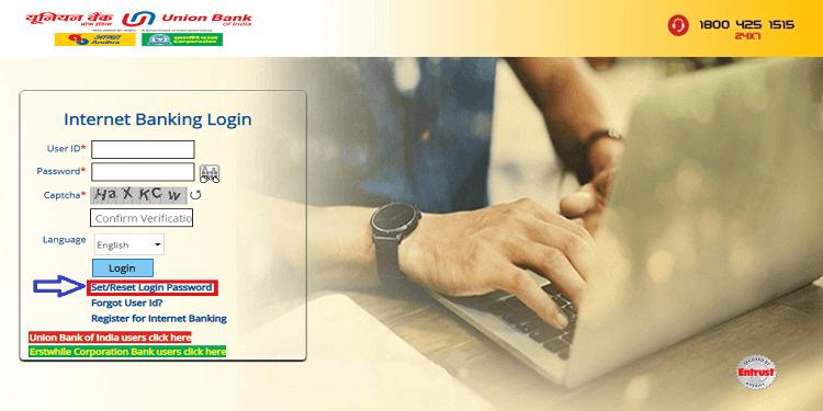 Reset Andhra Bank Netbanking login Password 1
