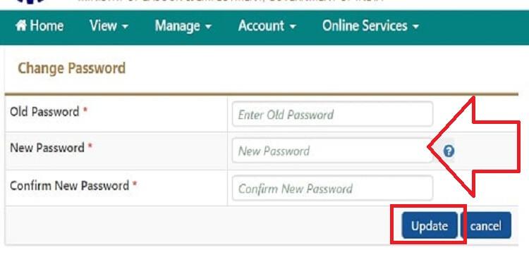 How to change uan Password?