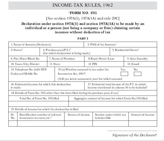 EPF Form 15G