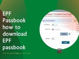 EPF Passbook_ how to download EPF passbook