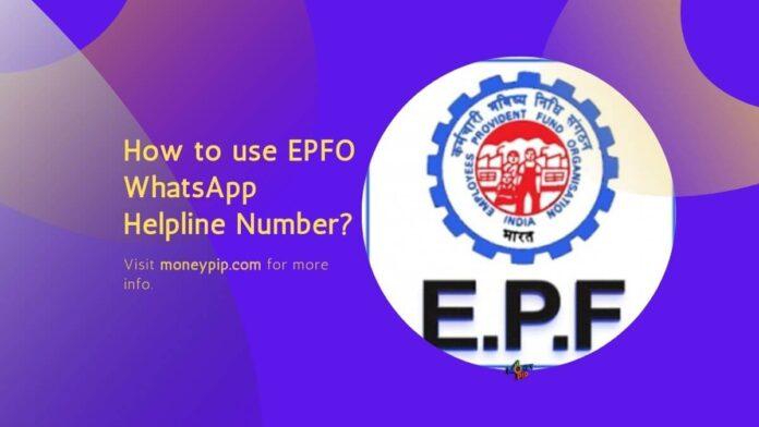 EPFO WhatsApp