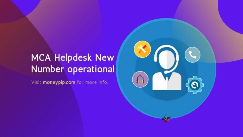 MCA Helpdesk