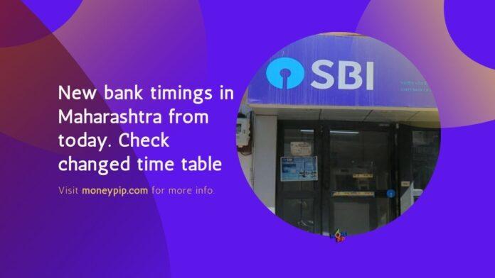 sbi bank timings
