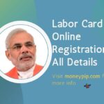 Labor Card Online Registration