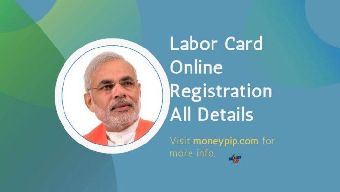 Labor Card Online Registration