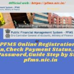 PFMS Portal