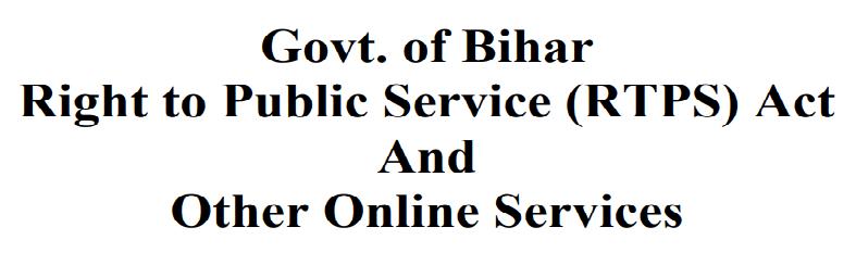RTPS-Bihar-Online-Services