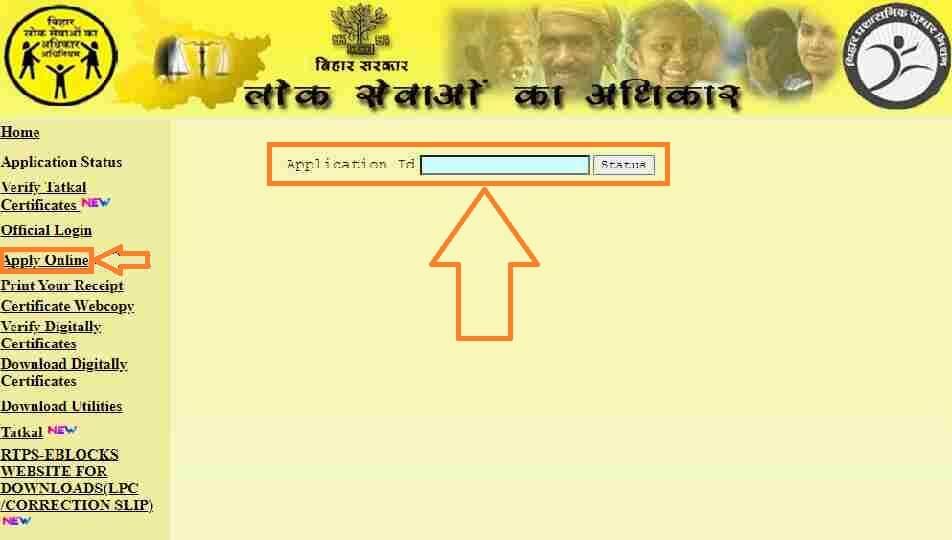 RTPS-Bihar-Online1