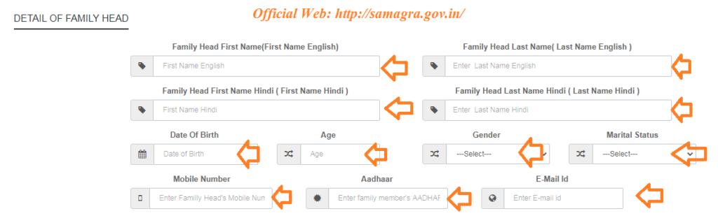 Registration-Form-Sec-B-samagra 4