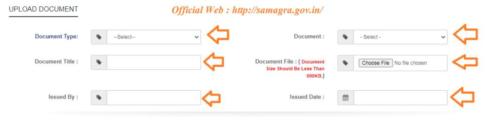 Registration-Form-Sec-C-samagra 5