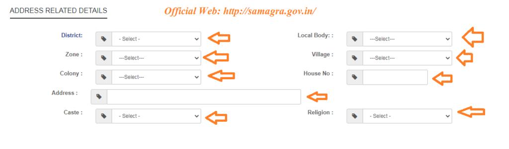Registration-Form-Sec-a-samagra 3