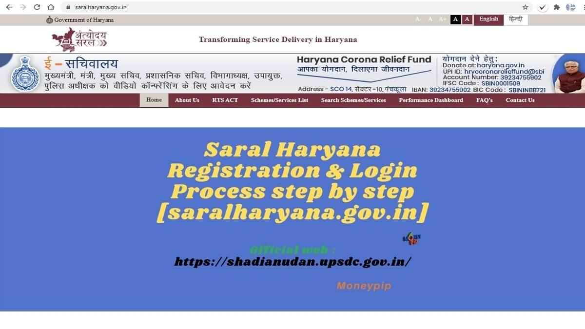 Saral Haryana